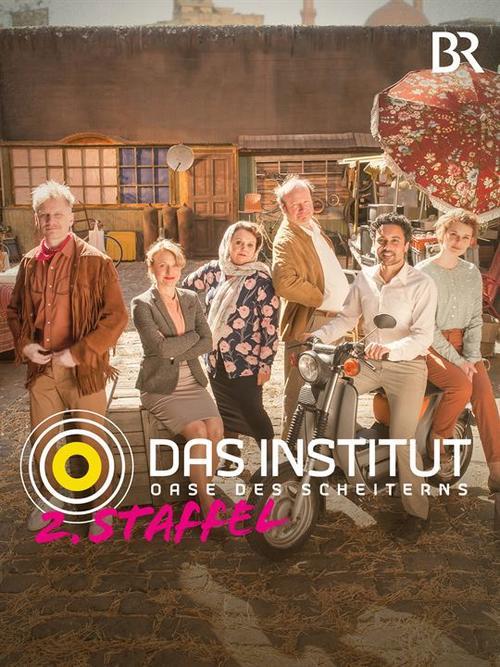 Das Institut ©NovaFilm, BR